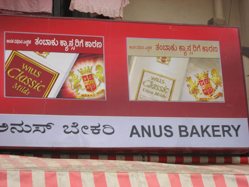 Anu's-bakery